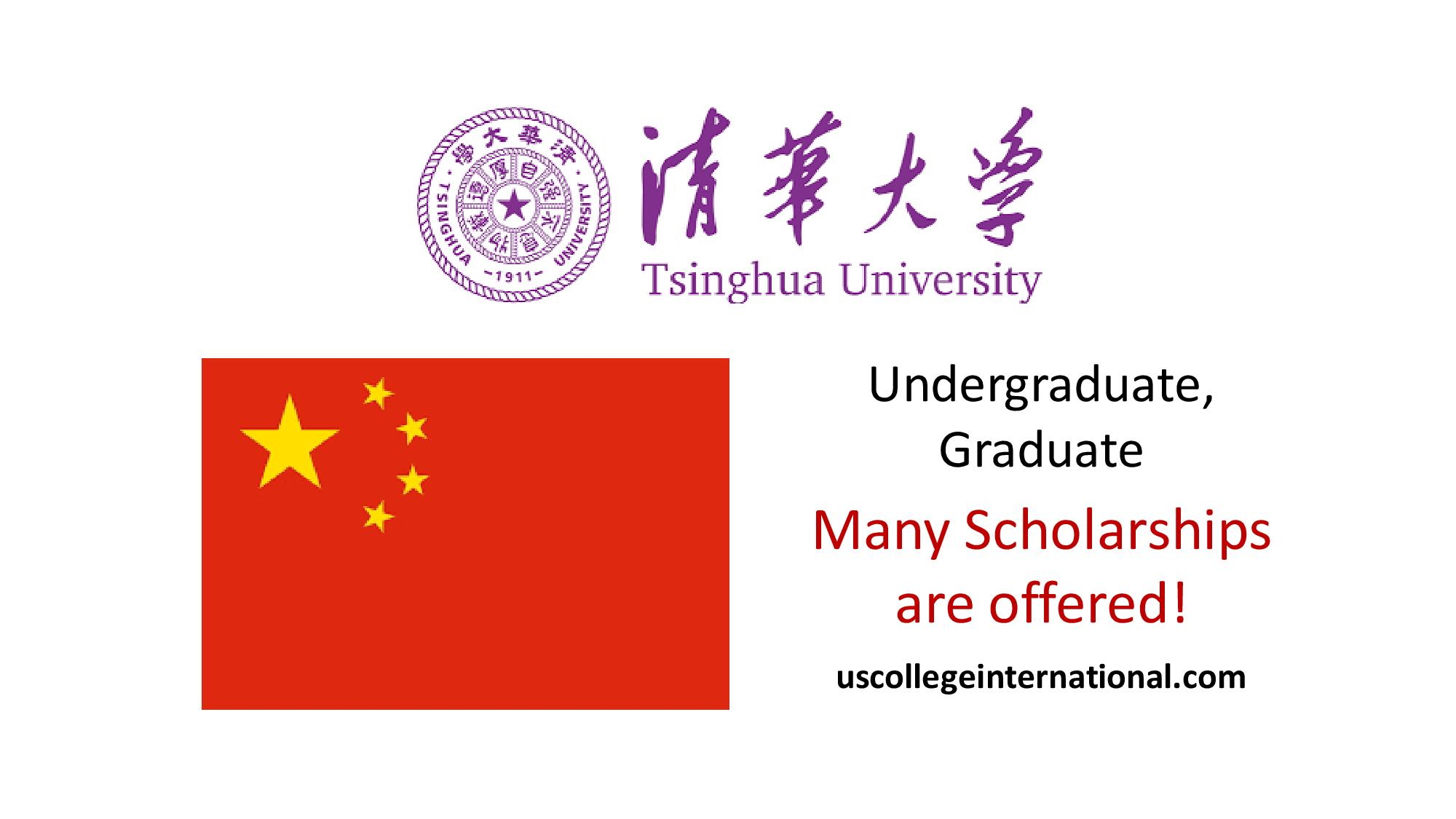 Tsinghua University Scholarships
