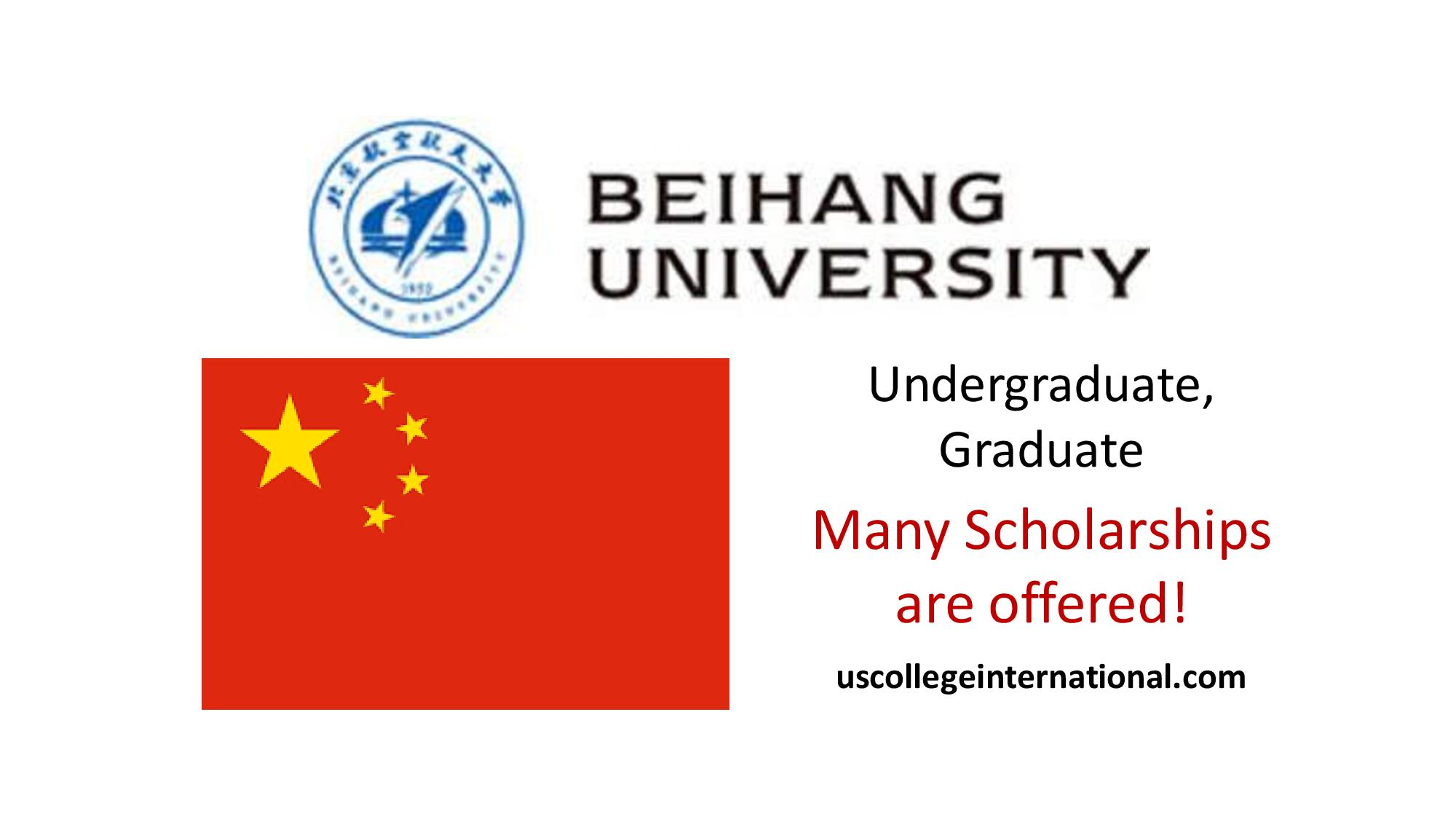 Beihang University Scholarships